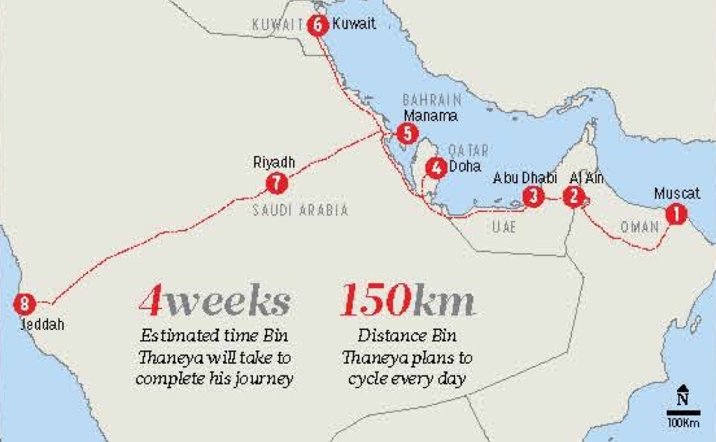 Cycling Across the Arabian Gulf – Bin Thaneya
